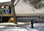 Installation at The Israel Museum, Jerusalem 2010