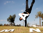 Word Changing Place / MAN / Yuval Yairi  יובל יאירי / מילה משנה מקום