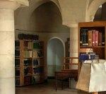Rockefeller library / detail / Yuval yairi
