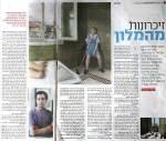 Savoy, Yediot Aharonot, Aug. 2010