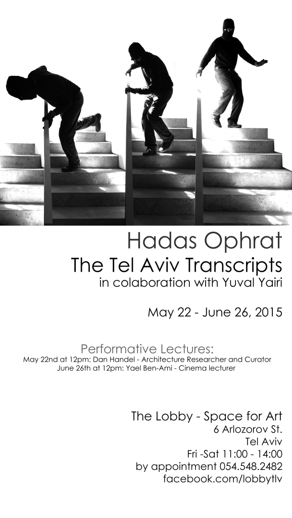 The Tel Aviv Transcripts - an invitation